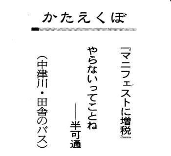 2012-07-14.jpg