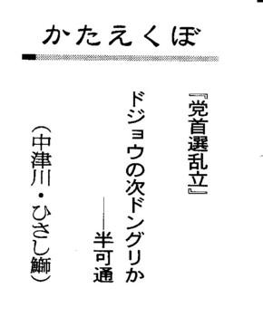 2012-09-05.jpg